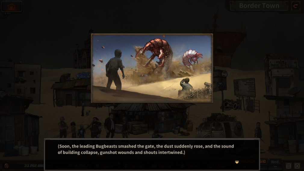 dust to the end screenshot